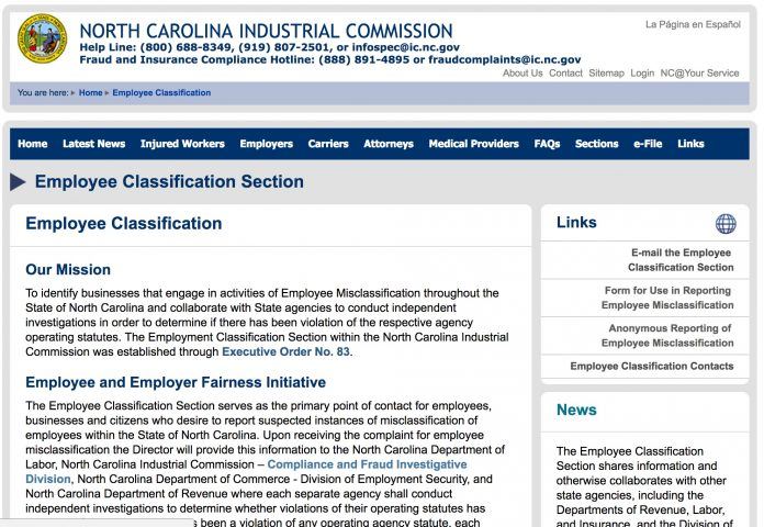 employee classification section